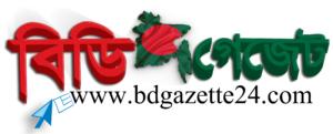 bd-news