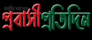 Logo ncb copy